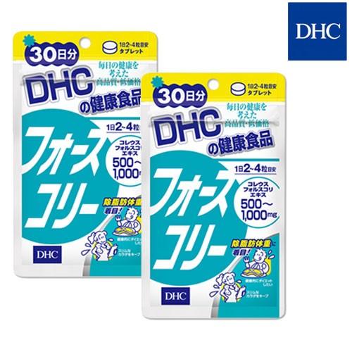 【2個セット】【メール便発送OK】DHC フォースコ...