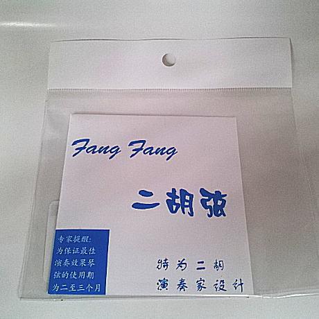 【即日発送O.K】Fang Fang 青版 二胡弦セット ERS...