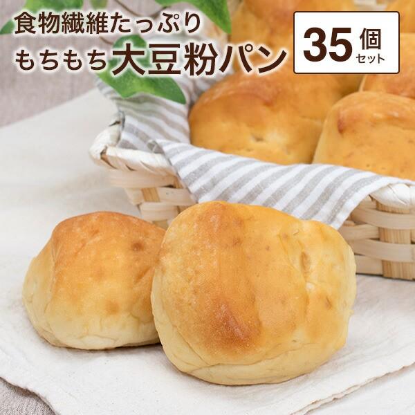 パン 低糖パン 糖質85%カット! 糖質制限 コッペ...