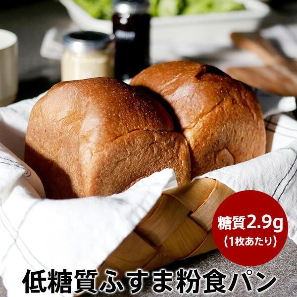 『九州産小麦ふすま使用』天然素材で安心!低糖質...