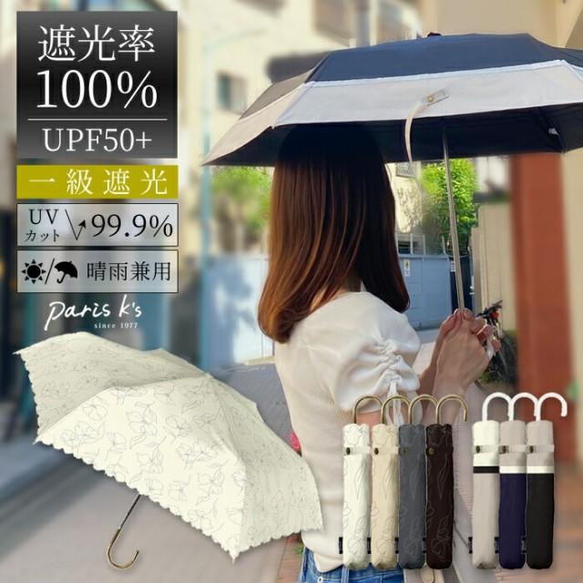 ■【 宅配便 送料無料 】 折りたたみ傘 耐風仕様 ...