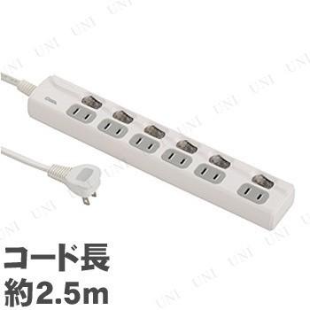 【取寄品】 6口2.5mLEDスイッチ付節電タップ HS-T...