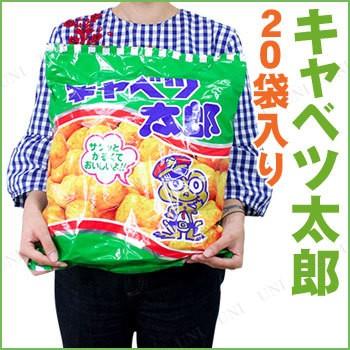 【取寄品】 特大 キャベツ太郎 20袋入り パーティ...