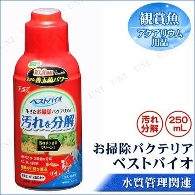 お掃除バクテリア ベストバイオ 250mL ペット用品...