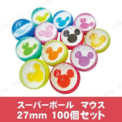 【取寄品】 スーパーボール マウス27mm 色指定不...