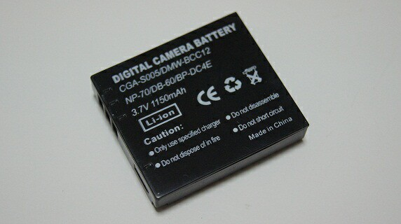 PANASONIC DMW-BCC12/CGA-S005対応互換大容量バッ...