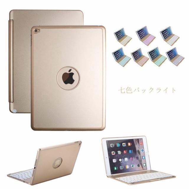 【送料無料】iPad air2 キーボードケース/キーボ...