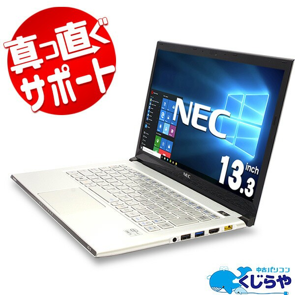 ノートパソコン 中古 NEC VersaPro タイプVG VK18...