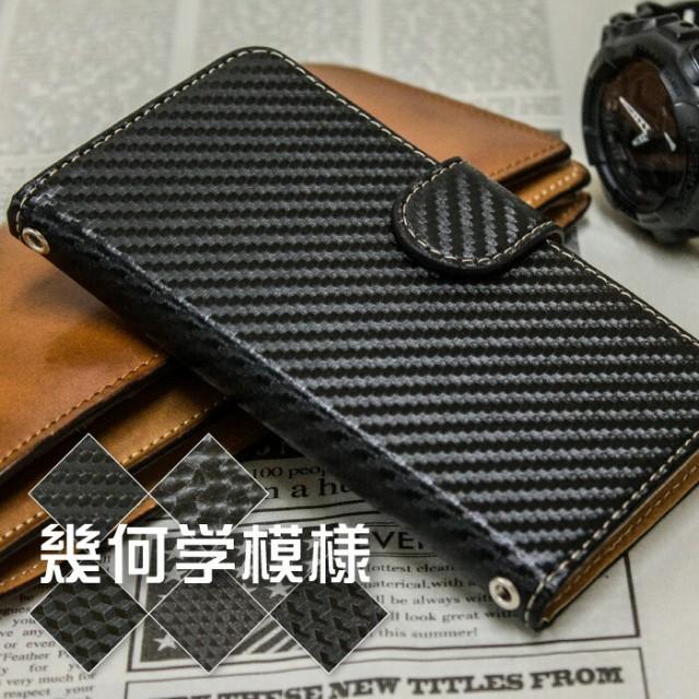 各機種対応 DM便送料無料 手帳型スマホケース 【 ...