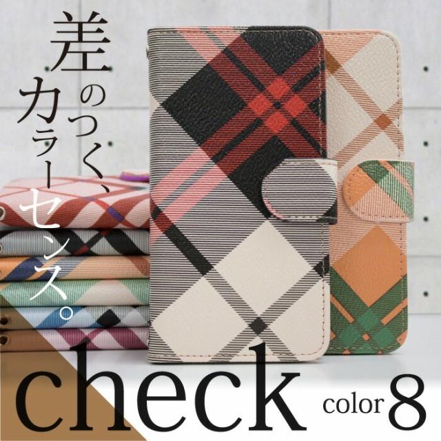 メール便送料無料 エーユー Galaxy S7 edge SCV33...