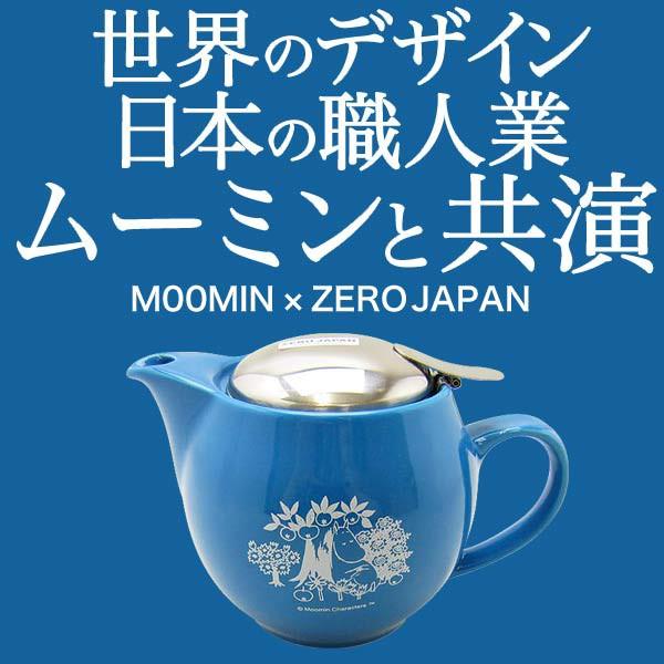 (MOOMIN×ZERO JAPAN) ムーミンママ ティーポット...