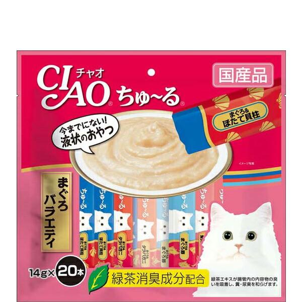 チャオ ちゅ〜る まぐろバラエティ 14g×20本 [...
