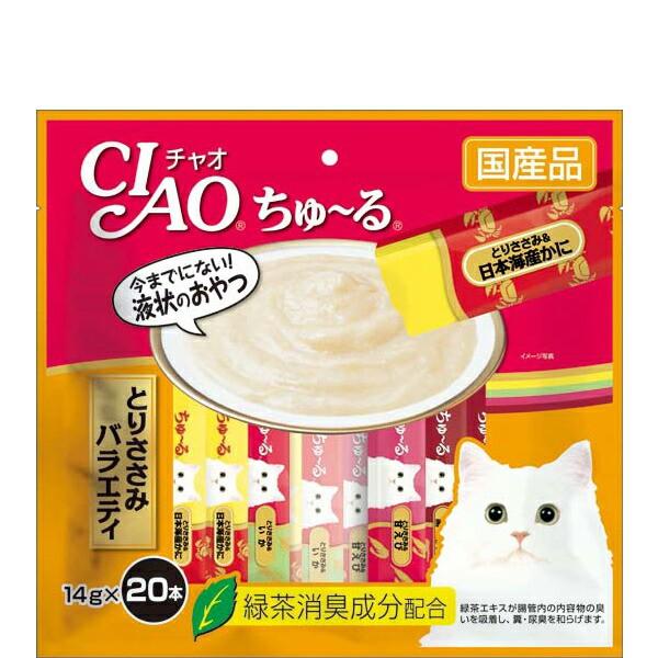 チャオ ちゅ〜る とりささみバラエティ 14g×20本...