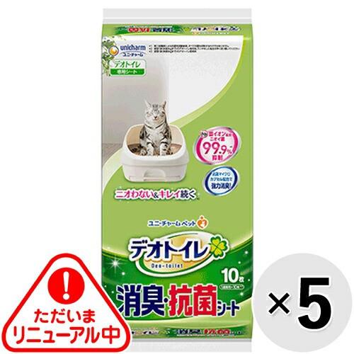 【送料無料】【セット販売】1週間消臭・抗菌デオ...