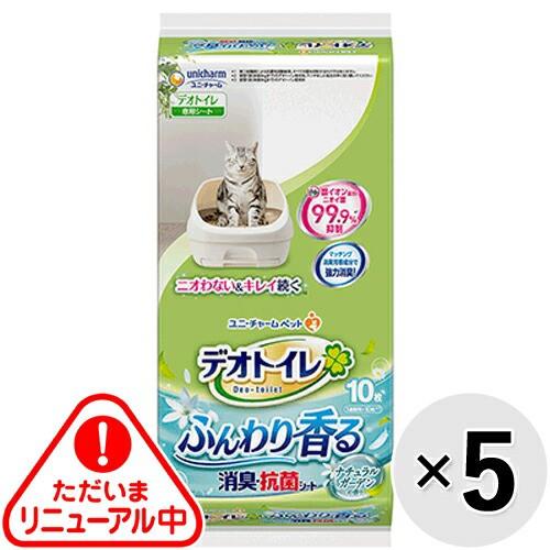 【送料無料】【セット販売】デオトイレ ふんわり...