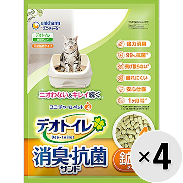 【ケース販売】1週間消臭・抗菌 デオトイレ 飛び...