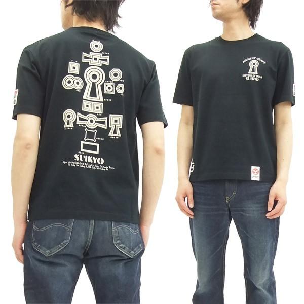 粋狂 Tシャツ SYT-154 古墳 エフ商会 和柄 メンズ...