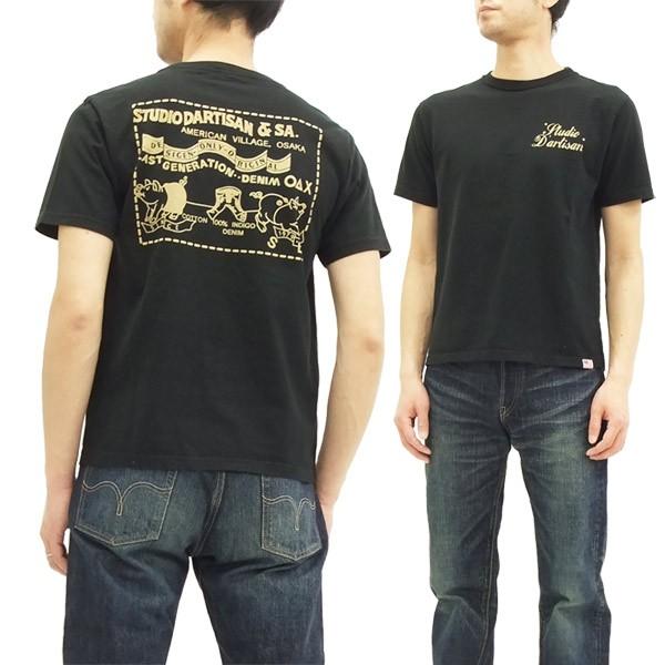 ステュディオ・ダルチザン Tシャツ 9855 Studio D...
