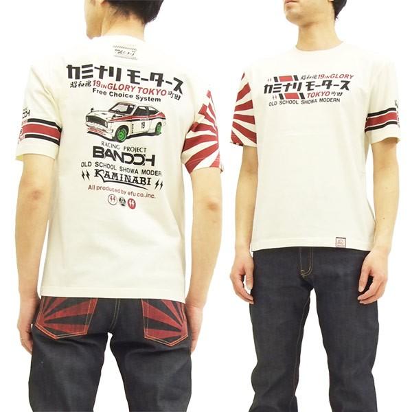 カミナリ Tシャツ KMT-142 カミナリモータース 坂...