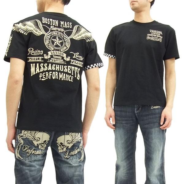 バンソン Tシャツ NVST-703 フライングスター van...