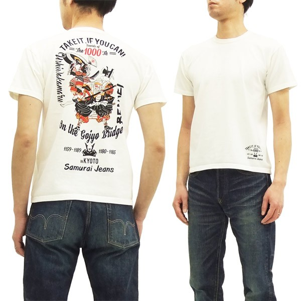 サムライジーンズ Tシャツ SJST17-102 牛若丸 弁...