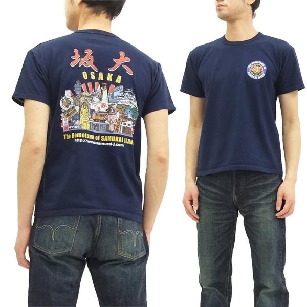 サムライジーンズ Tシャツ SJST17-103 大阪 大坂 ...