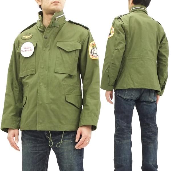 トイズマッコイ M-65 フィールドジャケット TMJ17...