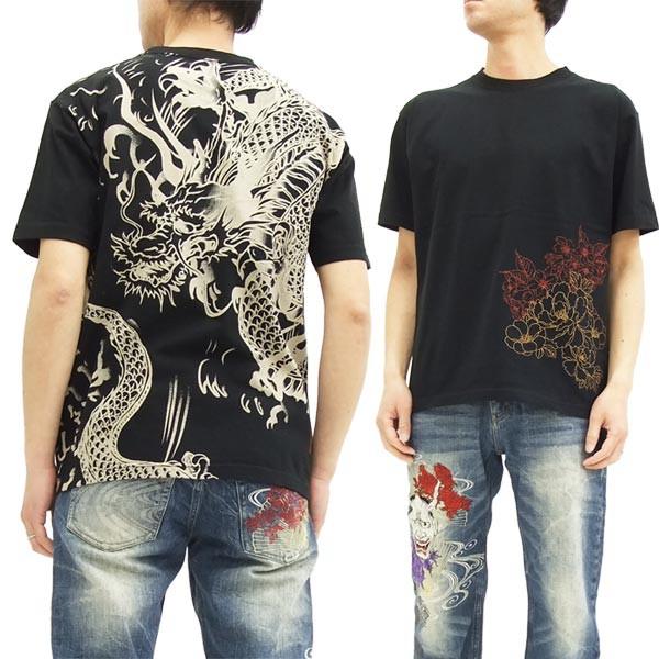 絡繰魂 Tシャツ 272386 龍神 桜 牡丹 和柄 メンズ...