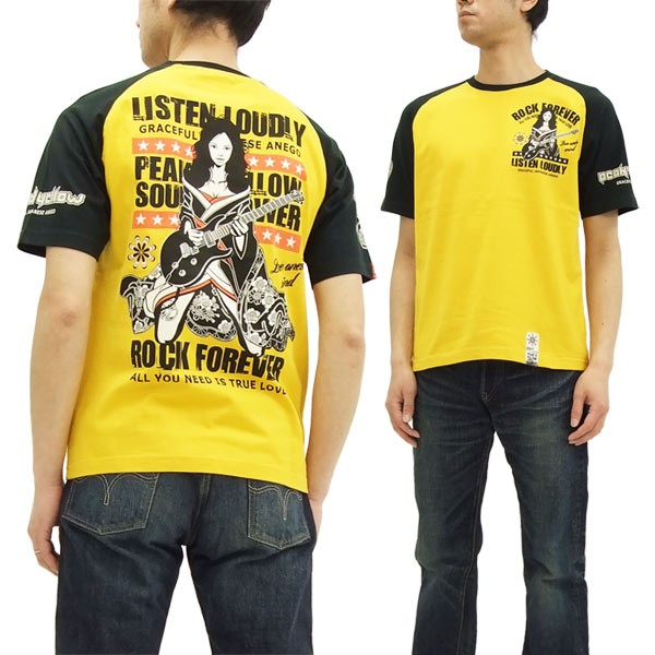 ピークドイエロー Tシャツ PYT-202 Peak'd Yellow...