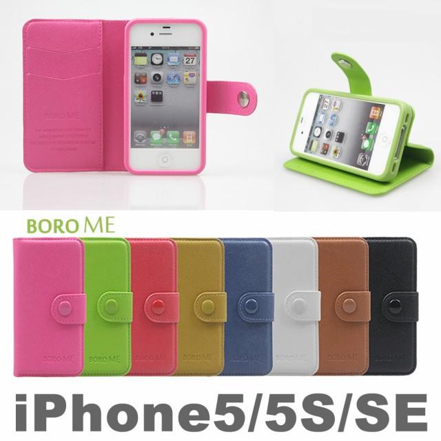 【訳あり】Borome【iPhoneSE iphone5 ケース】【i...
