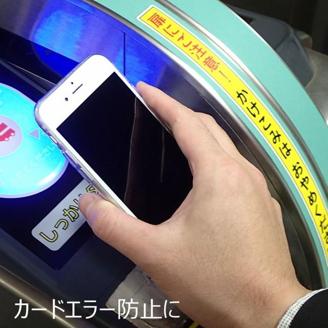 【レビュー送料無料】防磁シート 磁気干渉 防止 ...