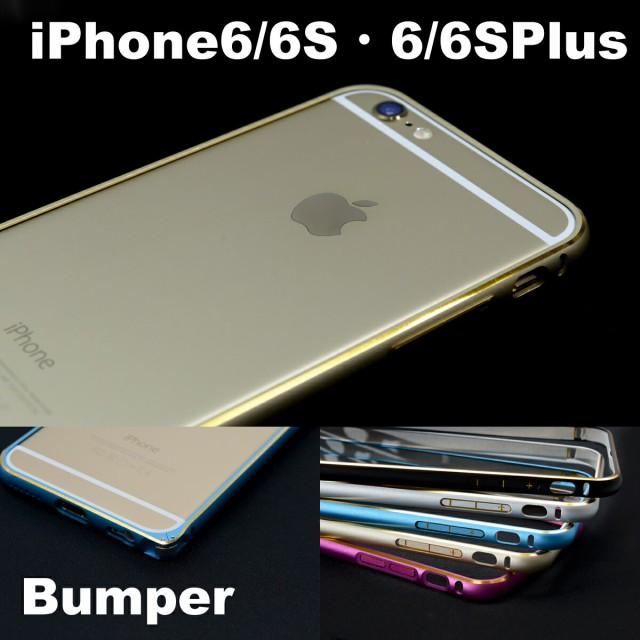 【送料無料】【iPhone6 iPhone6s iphone6Plus iPh...