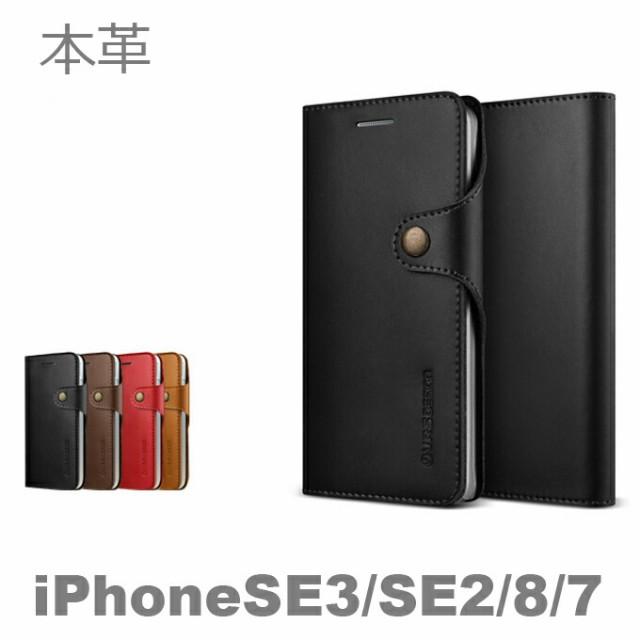 Native Diary iPhone8 iPhone7 手帳型 手帳 本革 ...