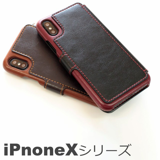 VERUS Dandy Layered【送料無料】iPhoneX ケース...