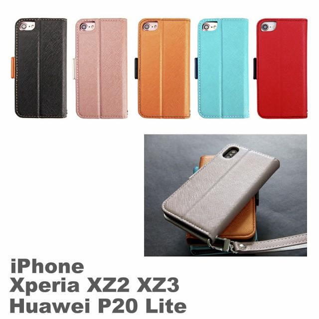 Corallo NU iPhoneX iPhone8 iPhone7 iPhone6 iPh...