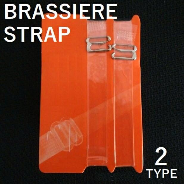ブラストラップ 透明 ブラジャー肩紐 ストラップ ...