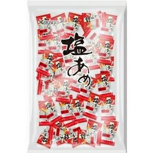 春日井製菓 塩あめ 1kg×1袋から