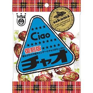 サクマ製菓 チャオ復刻版 90g×10入