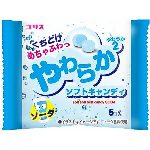 コリス やわらかソーダソフトキャンディ 5個×2...