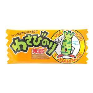 菓道 わさびのり太郎 30個