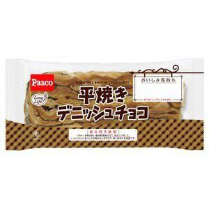 パスコ 平焼きデニッシュ チョコ 10入