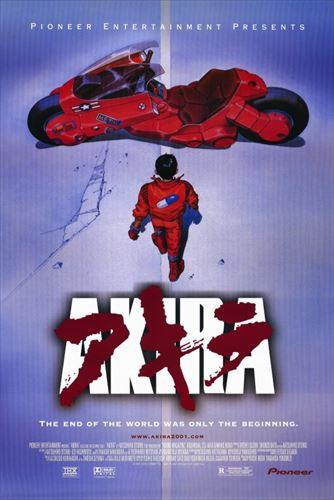 アキラ ポスター Akira(160920)
