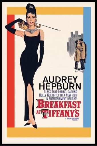 オードリーヘップバーン ティファニーで朝食を ポ...