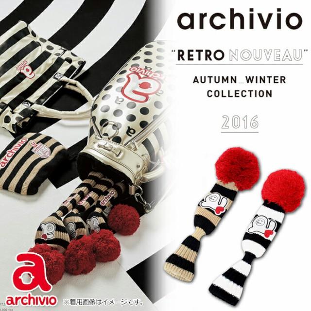 【A610925】【2016年秋冬モデル】archivio-アルチ...