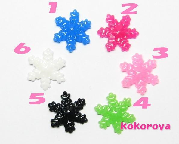雪の結晶 1個 (14mm×14mm)