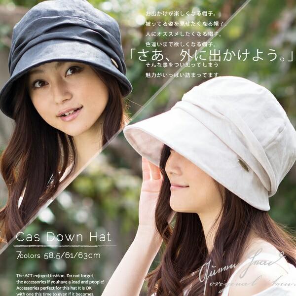 UVカット 帽子 ハット レディース 大きいサイズ  ...