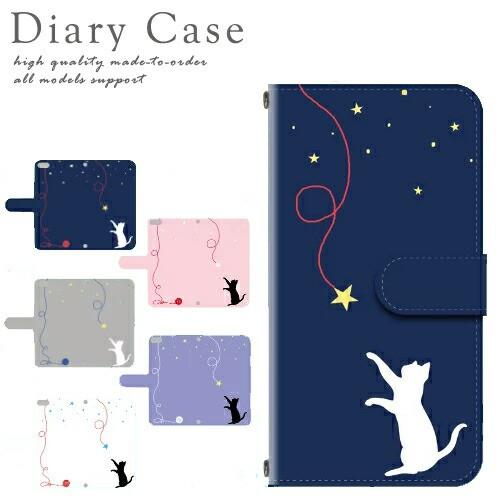 iphoneX iphone8 手帳型 スマホケース ほぼ全機種...