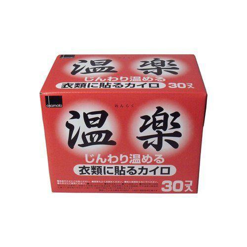 オカモト 温楽 レギュラー 30個入