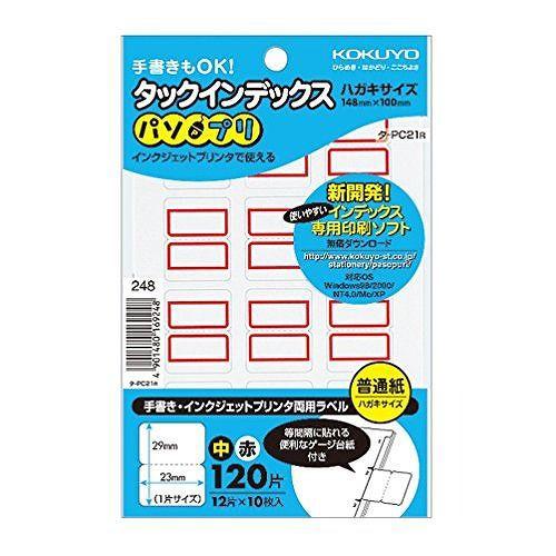 コクヨ タックインデックス チュウ タ-PC21R