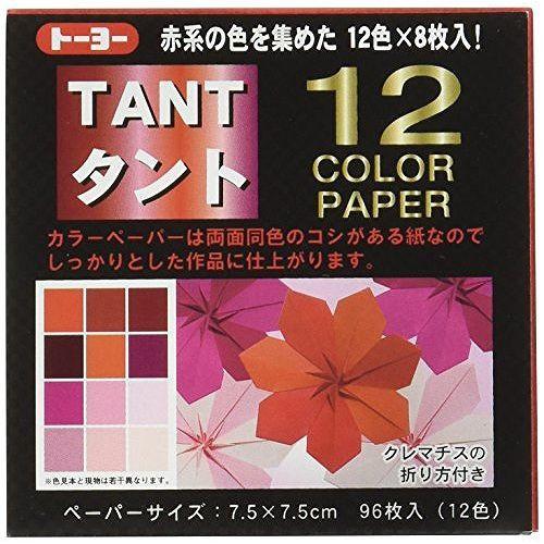 トーヨー 折紙タント12カラーペーパー 68201